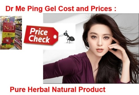 Price Of Dr Me Ping Gel In India With Cost Details Expert Life